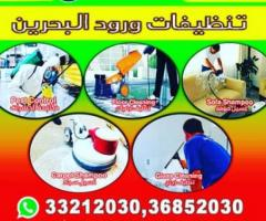 Best Price and Best Value Guaranteed Office